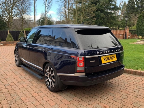 Land Rover Range Rover front
